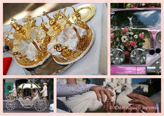 как провести интересную свадьбу