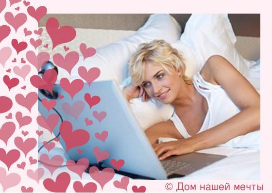 Как познакомиться с мужчиной в интернете
