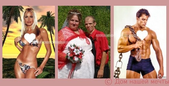 kak-poznakomitsya-s-muzhchinoj-na-sajte-znakomstv
