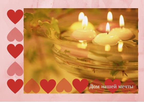 ароматизированные свечи