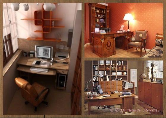 Как создать интерьер рабочего кабинета в квартире