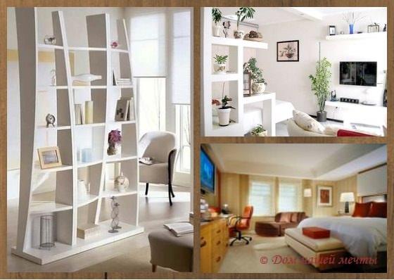 Дизайн: как можно обустроить однокомнатную квартиру