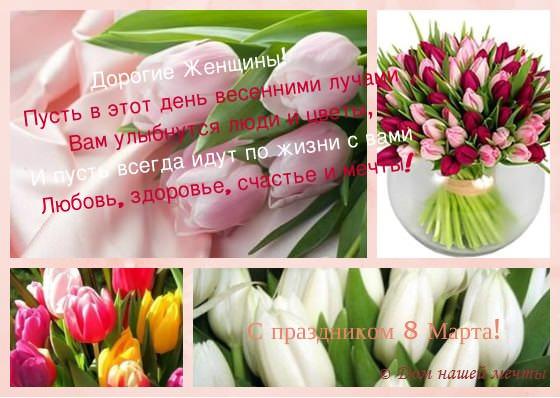 как сохранить срезанные цветы дольше