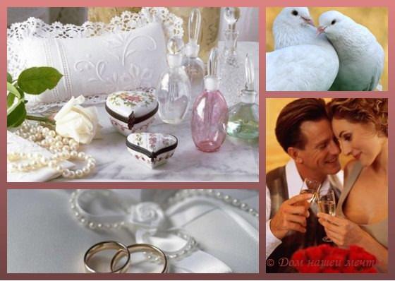 как проходит помолвка