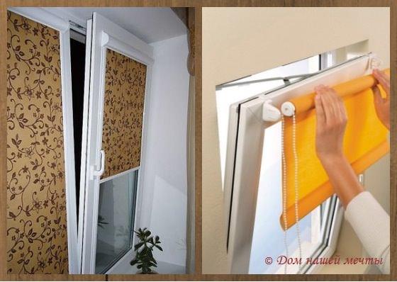 Как правильно подобрать рулонную штору