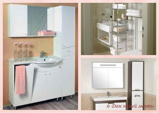 Как выбрать мебель для малогабаритной ванной комнаты