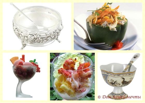 вазы и креманки