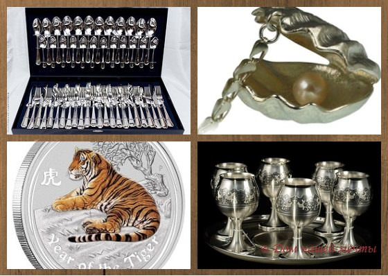 как купить столовое серебро