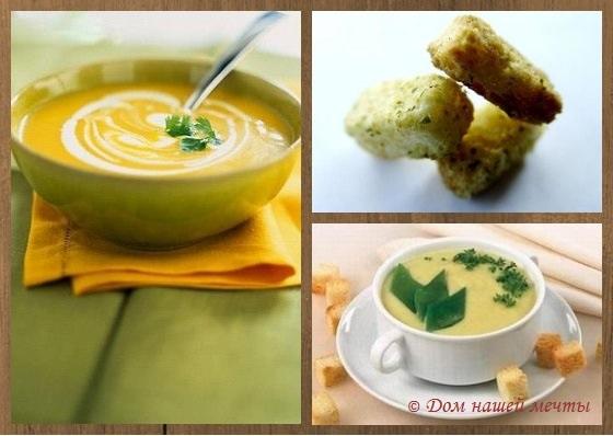 Диета: как приготовить суп пюре из кабачков