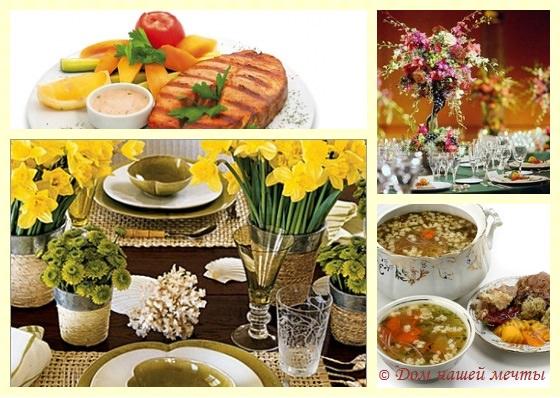 С чего начать украшение блюд праздничного стола