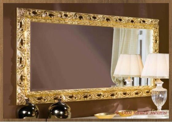 настенные зеркала для гостиной