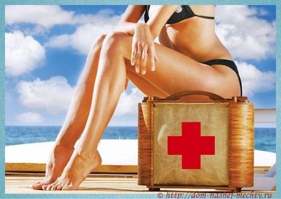 какие лекарства брать в отпуск
