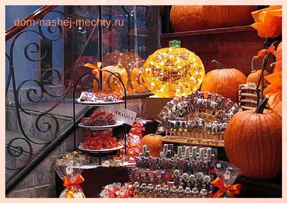 как отметить хеллоуин