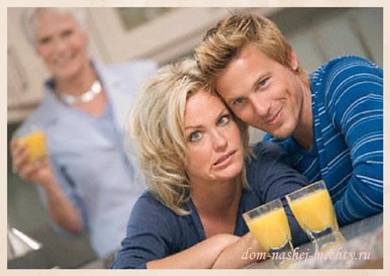 Узнайте, как ужиться с родителями мужа в одной квартире