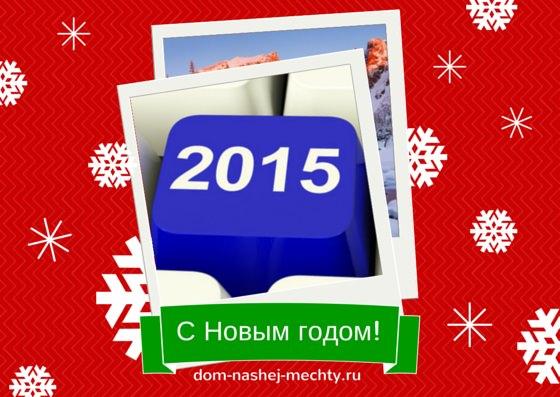 выходные дни в новом году