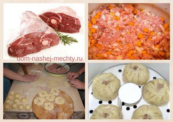 баранина рецепты приготовления с фото