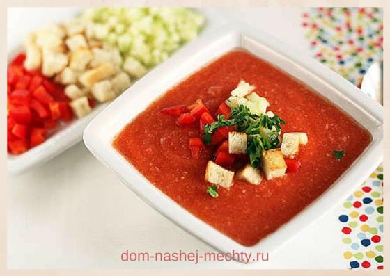 Диета: суп гаспачо по классическому рецепту