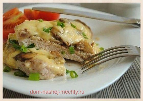 свиные отбивные с грибами и сыром калорийность
