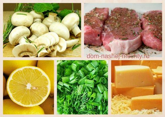 Вкусные свиные отбивные с грибами и сыром