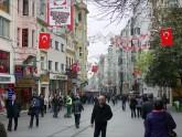 Улица магазинов Истикляль