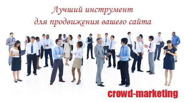 crowd-marketing