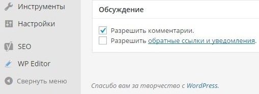 dobavit-statyu-wordpress-5