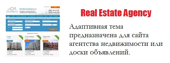 tema-wordpress-RealEstateAgency