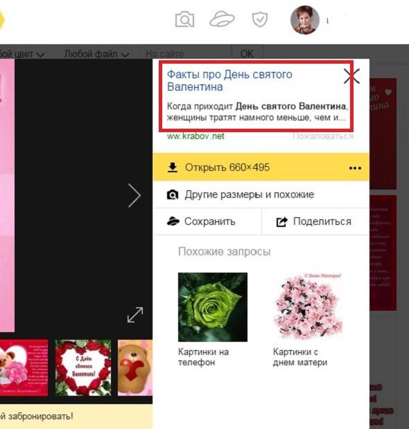 Оптимизация изображения для сайта