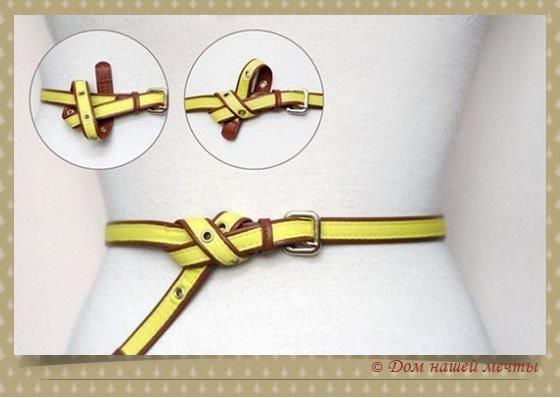 как правильно носить женский ремень