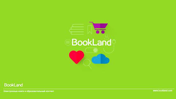 читать бесплатно полные книги