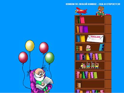 читать книги онлайн бесплатно романы
