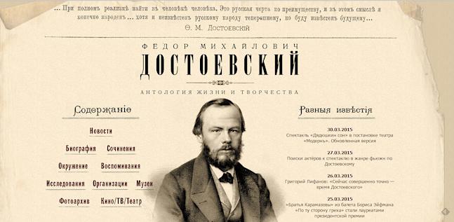 бесплатные книги русские