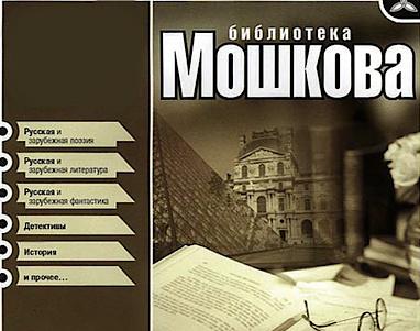 библиотека бесплатных книг