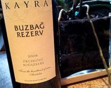 Какое вино стоит попробовать: лучшие бренды Турции