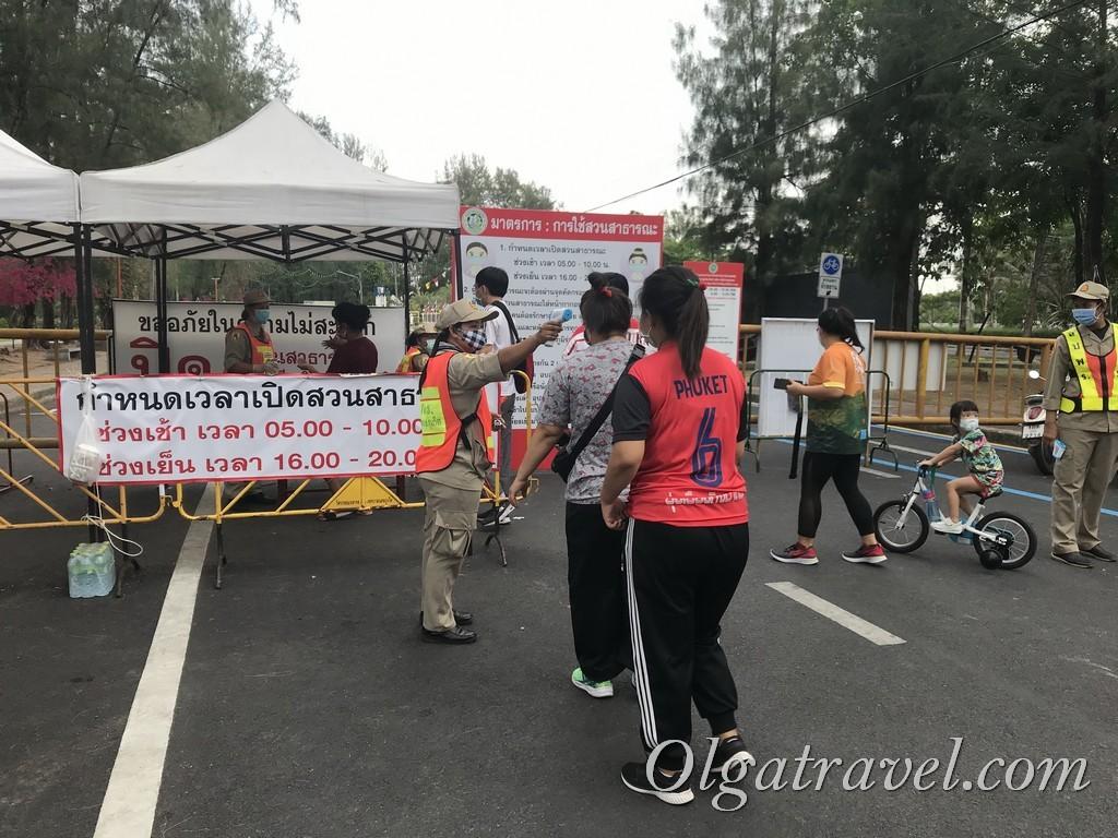Таиланд выходит из карантина